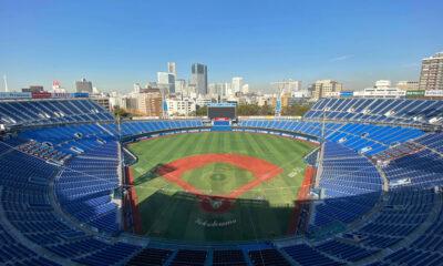 Das Yokohama Stadion ist eine der wichtigsten Sportstätten Japans. © RCF